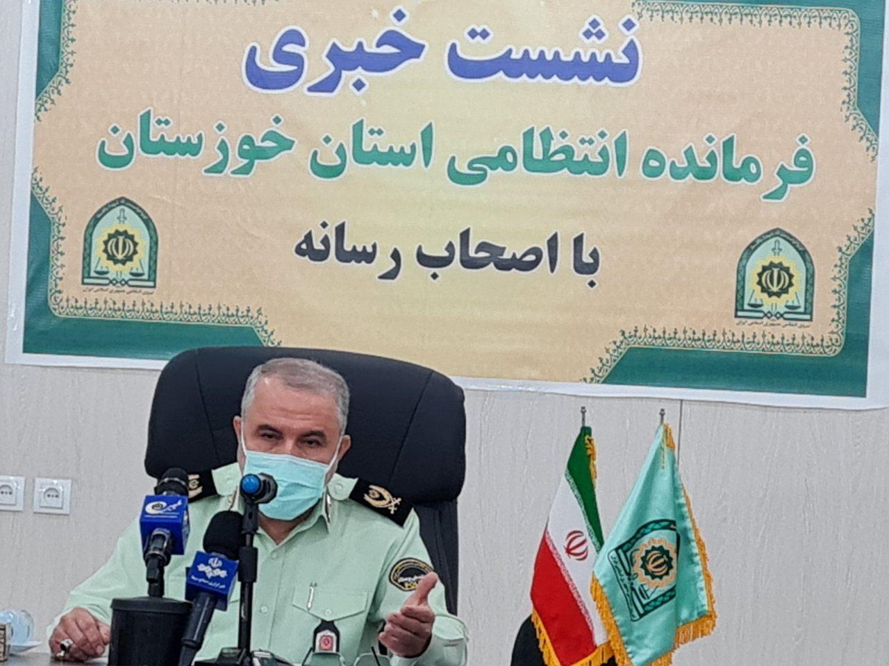 ۲۰۲۱۰۶۲۶ ۲۳۵۱۱۲ 1280x960 کشف بیش از 4 تُن انواع مواد مخدر در خوزستان/ افزایش 29 درصدی کشفیات قاچاق/ انهدام 21 باند سرقت مسلحانه/کشف ۱۵۱۲ دستگاه ماینر