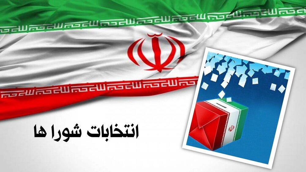 103711 515 اسامی اعضای منتخب شوراهای شهر در استان خوزستان