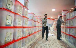 156981655 300x190 فاتحه اهواز را بخوانید/احتمال ورود ۷ دلال انتخاباتی با رأی کثیف در شورای اسلامی شهر اهواز!