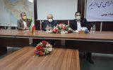 IMG 20210602 WA0187 160x100 دکتر رضایی از نخبگان خوزستانی در کابینه خود استفاده میکند