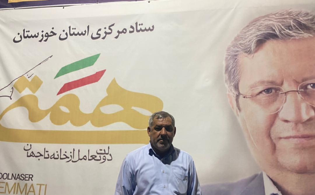 IMG 20210617 WA0156 حمایت سردار علی ناصری از دکتر همتی در انتخابات رياست جمهوری ۱۴۰۰