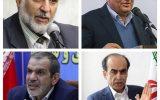 IMG 20210630 WA0072 160x100 آشنایی با گزینه های مطرح خوزستانی جهت ورود به کابینه دولت سیزدهم