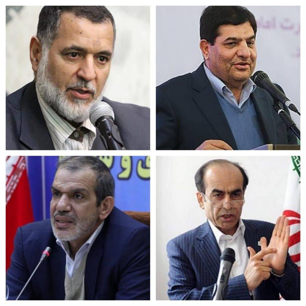 IMG 20210630 WA0072 آشنایی با گزینه های مطرح خوزستانی جهت ورود به کابینه دولت سیزدهم