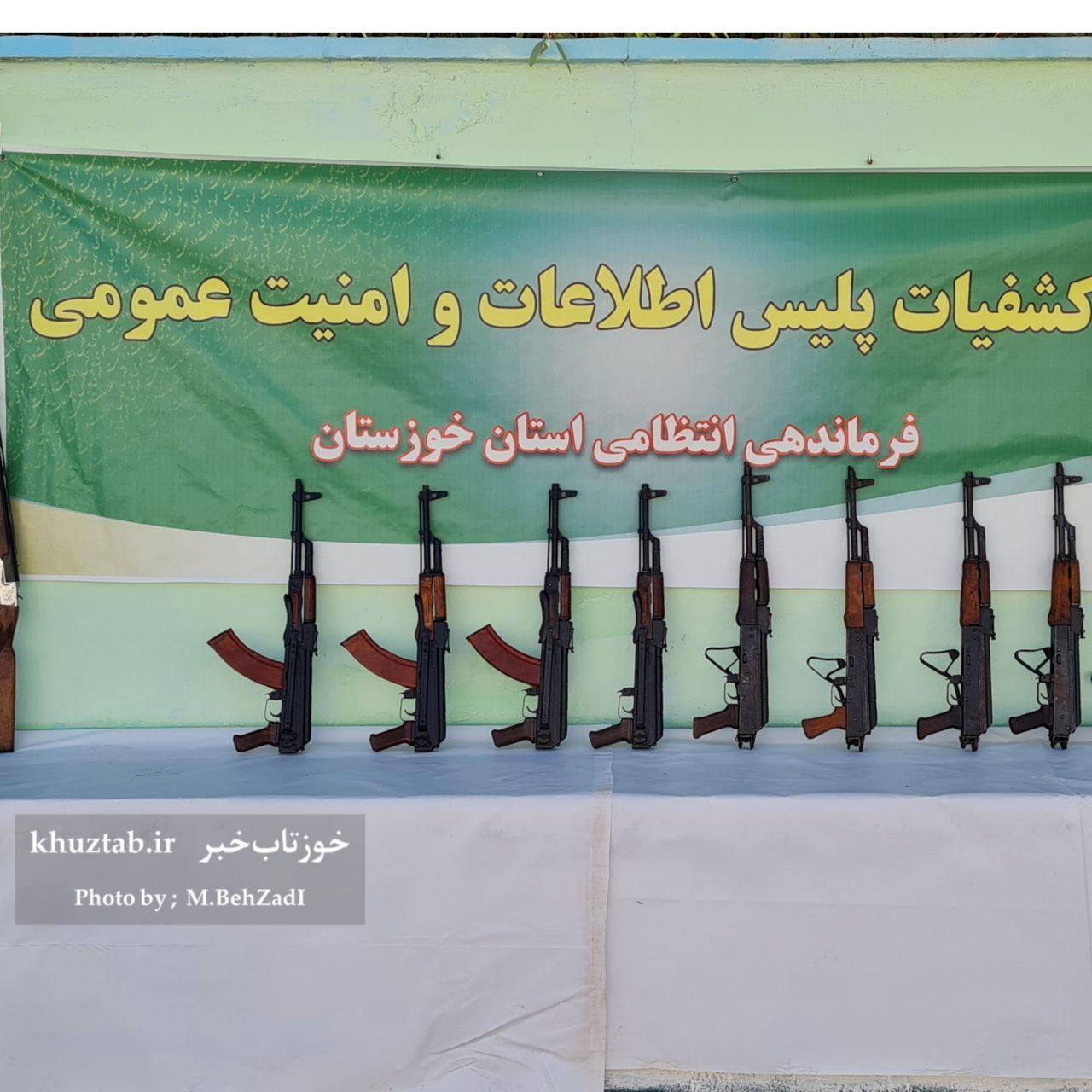PicsArt 06 27 12.26.40 1280x1280 کشف بیش از 4 تُن انواع مواد مخدر در خوزستان/ افزایش 29 درصدی کشفیات قاچاق/ انهدام 21 باند سرقت مسلحانه/کشف ۱۵۱۲ دستگاه ماینر