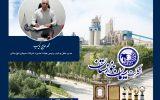 IMG 20210724 WA0038 160x100 رشد ۴٣٠ درصدی سود خالص در سیمان خوزستان