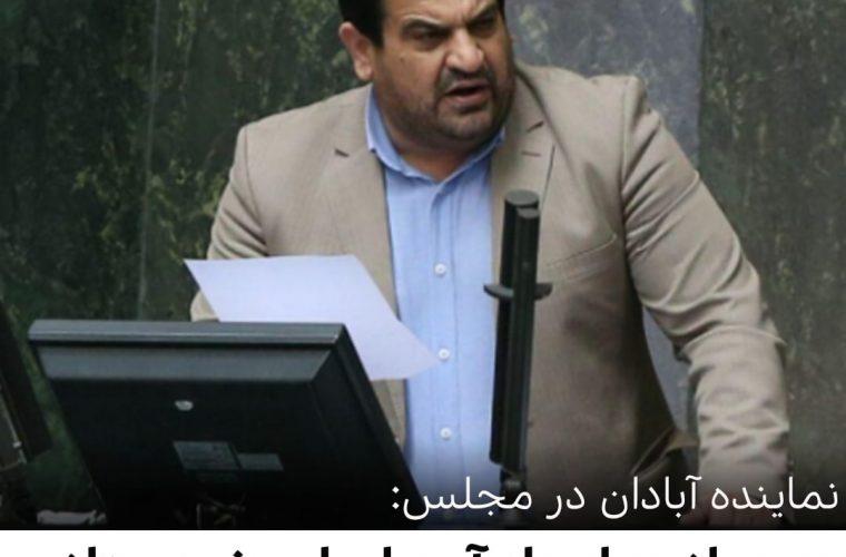 IMG 20210718 170003 800 760x500 مجلس جای قصه گویی نیست/روحانی باید از آه مادران خوزستانی و اشک عشایر بترسد