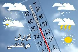 images.jpeg باران تابستانه در باغملک ۱۷ میلیمتر بارید/تداوم شرجی تا پنجشنبه/آغاز دمای بالای ۵۰ درجه از جمعه
