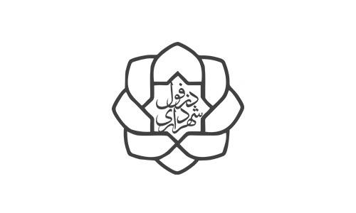 unnamed شهردار حاشیه دار گزینه تصدی شهرداری دزفول!؟