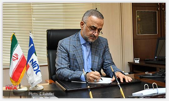 golpa message002 حمایت شركت ملی حفاری ایران از مهندس جواد اوجی وزیر پیشنهادی وزارت نفت