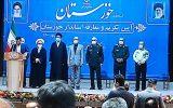 IMG 20210909 121103 435 160x100 وزیر کشور در معارفه استاندار جدید : خوزستان دروازه کشور ما به دنیای اسلام و جهان عرب است