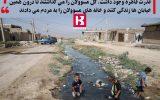 IMG 20210911 213412 817 160x100 اگر جای نماینده های شهر اهواز بودم، در ورودی شهر اهواز می ایستادم و به مسوولان شهر اهواز اجازه ورود نمی دادم/خوزستان روی نفت نشسته است و مردم آن در بدبختی زندگی می کنند