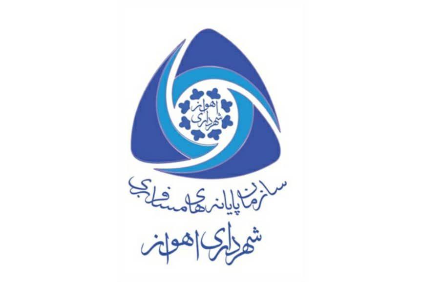 IMG 20210912 145808 079 پایانه های شهر اهواز در آینده نزدیک متحول خواهند شد