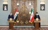IMG 20210912 221900 392 160x100 لغو روادید بین ایران و عراق