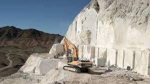 PicsArt 09 14 10.02.18 صدور ۱۱ فقره پروانه اکتشاف و بهرهبرداری معدن در خوزستان