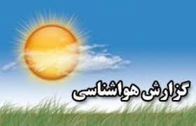 images33 1 پیش بینی جو پایدار در استان خوزستان تا پایان هفته