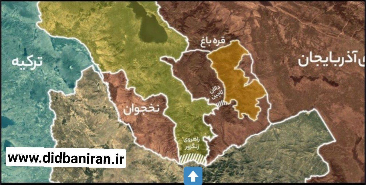 IMG 20211001 194412 331 پشت پرده طرح آنکارا، باکو و اسلام آباد برای کنترل کامل ارتباط تجاری ایران با اروپا+نقشه