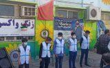 IMG 20211003 235327 660 160x100 زنگ واکسیناسیون دانشآموزان خوزستان نواخته شد