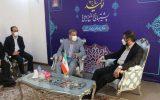 IMG 20211014 182953 564 160x100 استاندار:عزم دولت در پشتیبانی از توسعه خوزستان دربالاترین سطح است